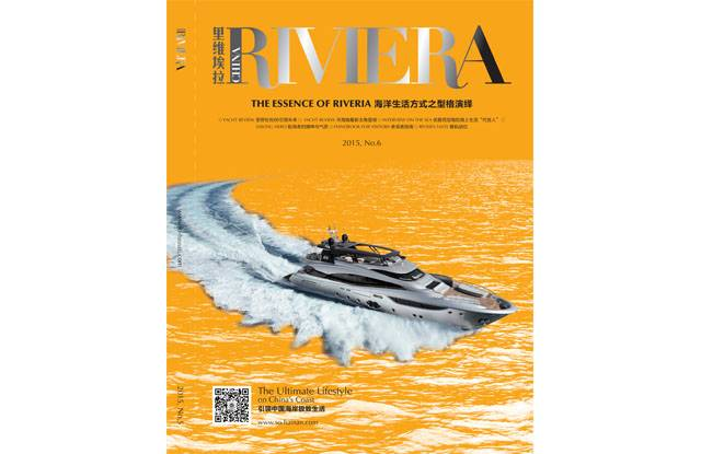 Cover MCY105 - China Riviera