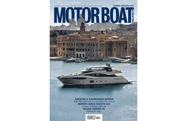 Cover MCY105 - Motor Boat & Yachting